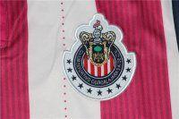16-17 Cheap Chivas Third Replica Football Shirt [H00816]