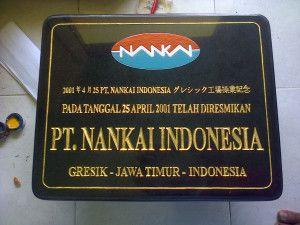 Prasasti marmer granit Prasasti Granit PT. NANKAI INDONESIA Kontak Kami :  03183315430  081357603030  081515441030