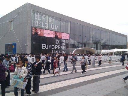 Belgium-EU_Pavilion_of_Expo_2010.jpg