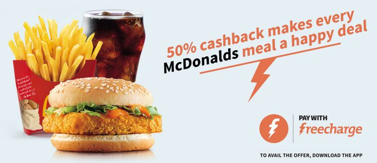 50% #cashback on #mcdonalds happy meals , pay using #freecharge wallet