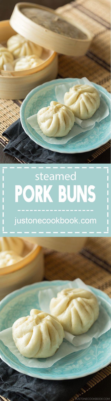 Steamed Pork Bun - Nikuman (肉まん)   Easy Japanese Recipes at http://JustOneCookbook.com