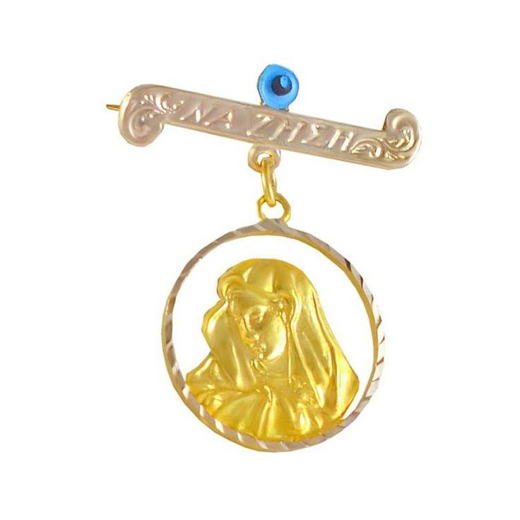 Χ181Τ -Χρυσή παραμάνα με Παναγία