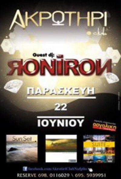 Roni Iron