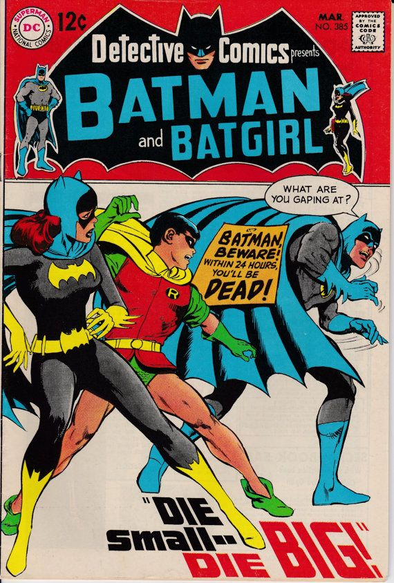 Detective Comics 1937 385 March 1969 Issue DC by ViewObscura