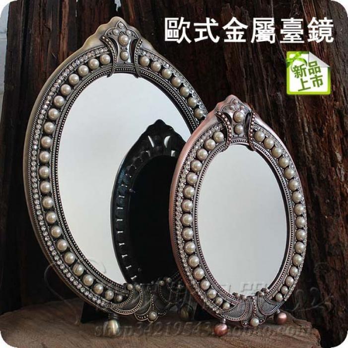 De style européen rétro étain vert patine maquillage miroir bureau miroir princesse perle ovale miroir miroir de courtoisie ensembles dans Miroirs de salle de bains de Maison & Jardin sur AliExpress.com | Alibaba Group