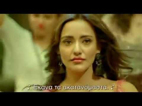 "Ki Kariye Nachna Aaonda Nahin Song - Greek Subs ""Tum Bin 2"" Aashim Gulat..."