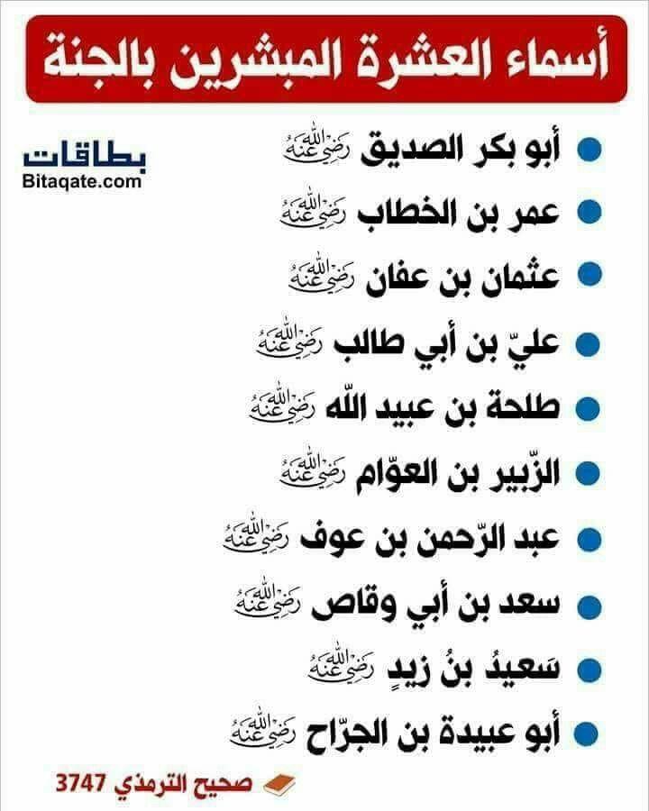 Pin On Islam إسلام