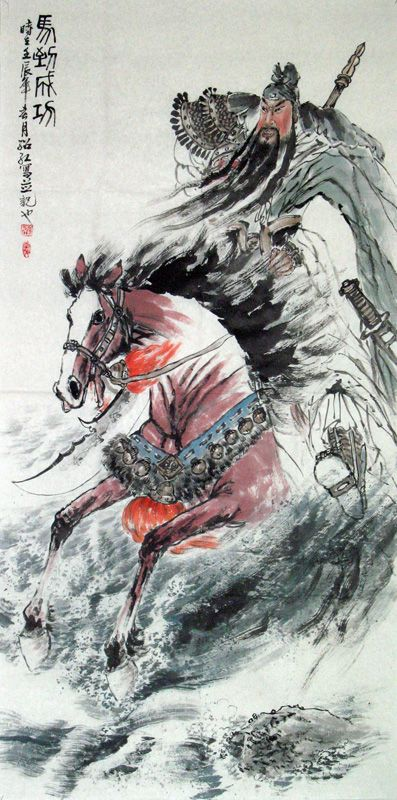 Three Kingdoms Huang Zhong - Google Search
