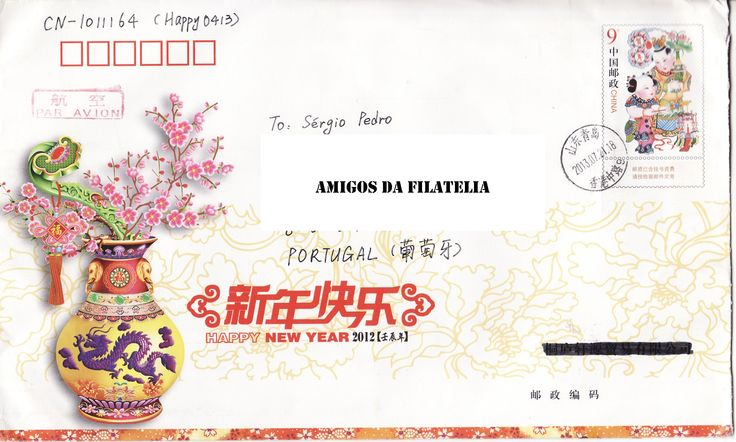 Carta inteira circulada desde Qingdao na China para Estoi - Portugal, sendo que no verso tem a marca dia do CDP de Portimão