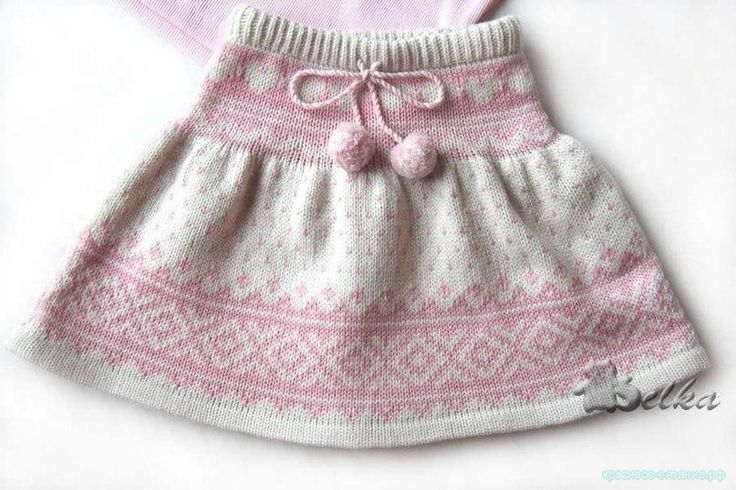 Вязание спицами для детей. Юбка детская спицами. Вязание юбочки спицами для девочки. Описание вязания юбочки спицами. …