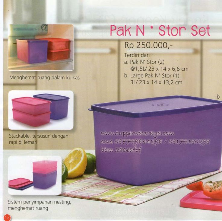 Katalog Tupperware Promo Agustus 2014  -Pak N Stor