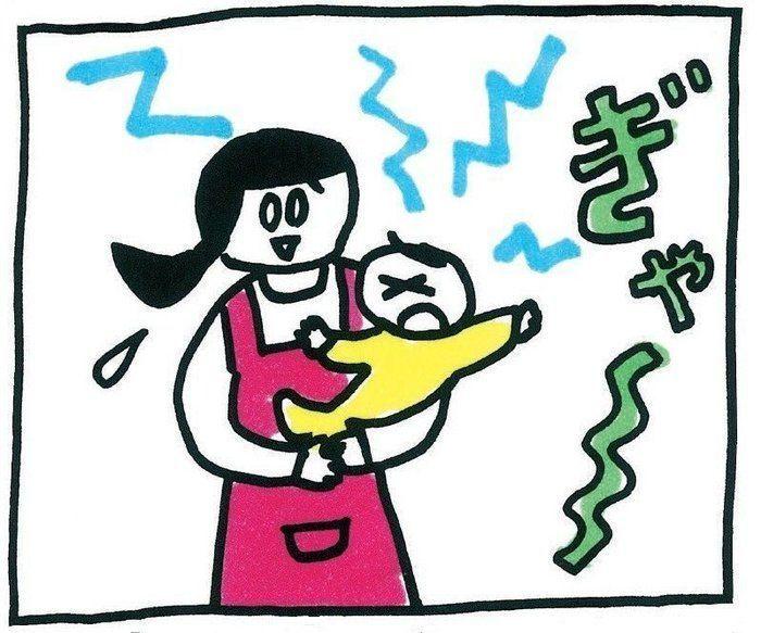 保育園へ預ける時に子どもに大泣きされるのがつらいです 育休復帰1