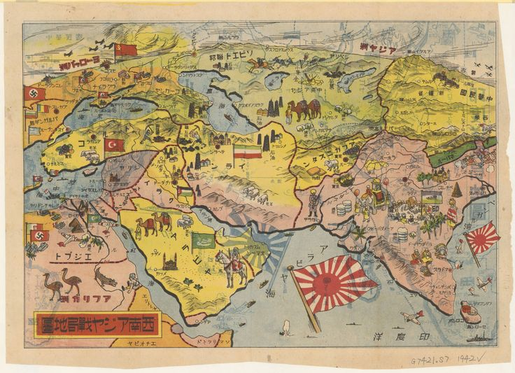 Pictorial Japanese map of the Middle East, Indian subcontinent and Central Asia during World War II (1942)
