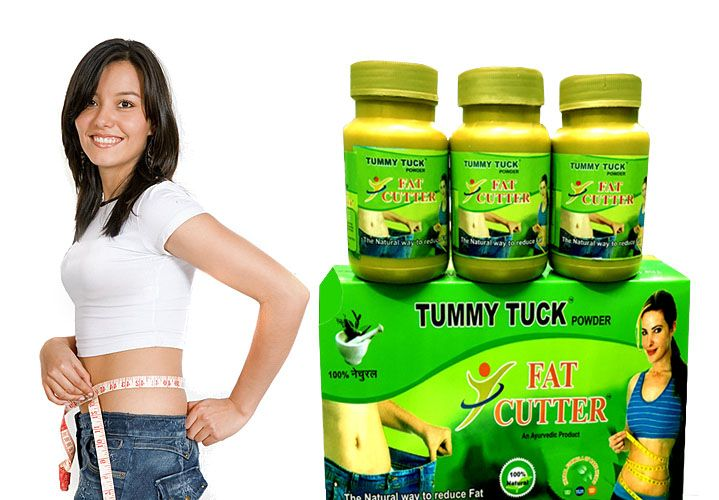 Fat Cutter Powder is the best effective product to remove unwanted tummy fat. it gives proper weight in few couple of days, fat cutter powder is the perfect solution for modern life. http://www.fatcutterpowder.co.in