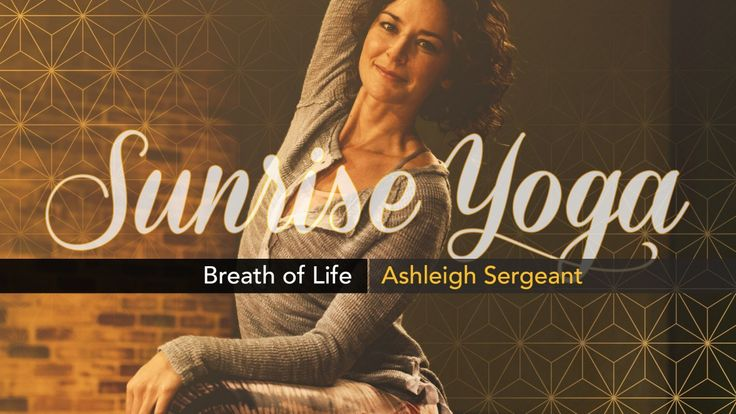 Join Ashleigh for a 30-minute pranayama practice that will nourish your cells, flood your brain with oxygen, and clear your mind.