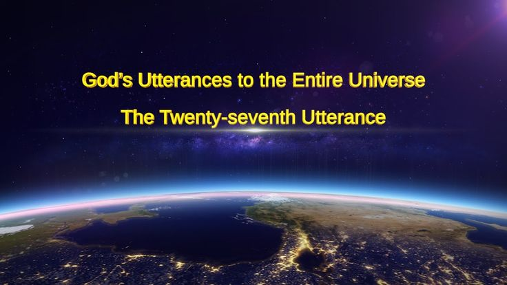 """Almighty God's Word """"God's Utterances to the Entire Universe (The Twenty..."""