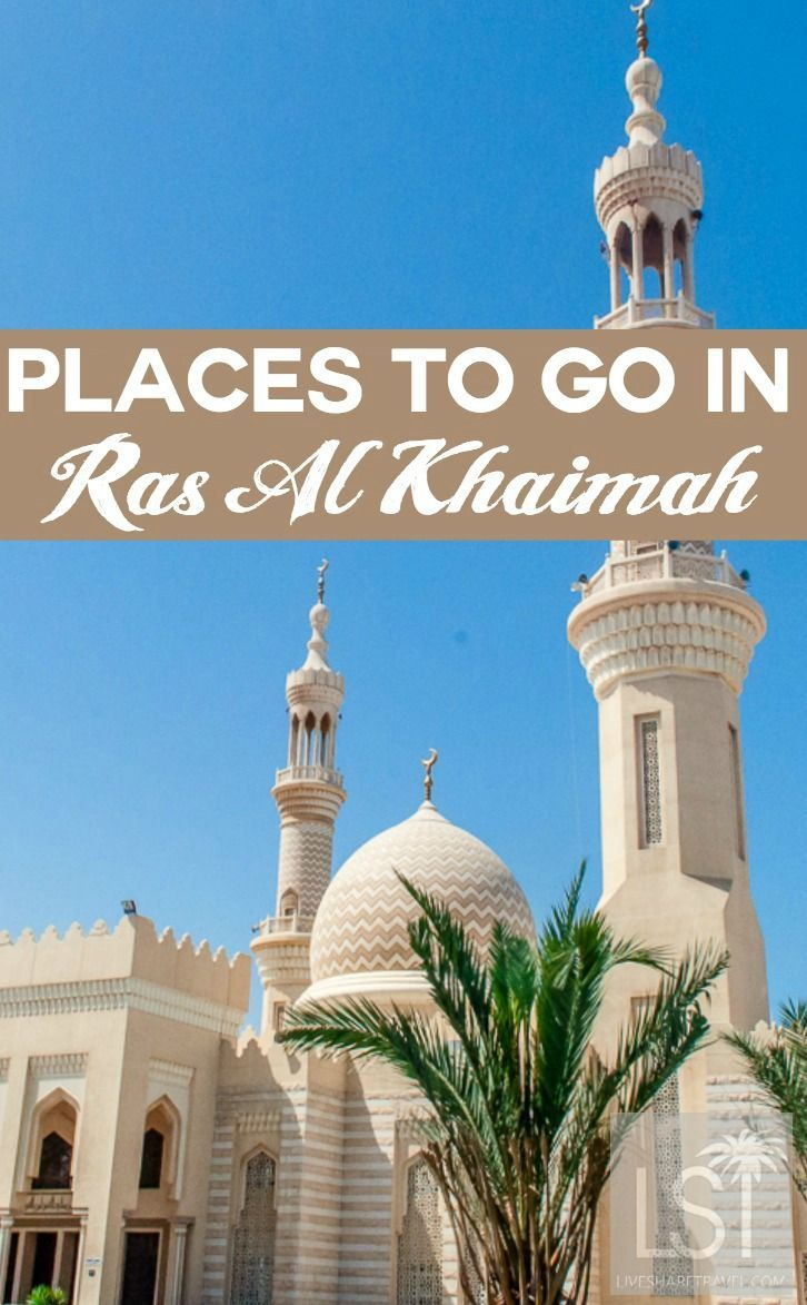 Places to go in Ras Al Khaimah, UAE. Turn back time with a trip to the desert, to unravel the culture, people and landscapes of new destination, Ras Al Khaimah. Includes highlights of the best things to see and do to enjoy UAE life, as well as an exclusive video and travel offers of this soon-to-be world famous destination.