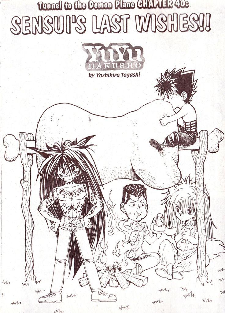 Pinterest Anime, Anime images, Mobile wallpaper