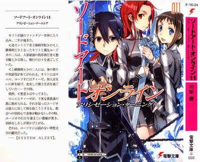 Anime Light Novels Sword Art Online Volume 11 Light Novel