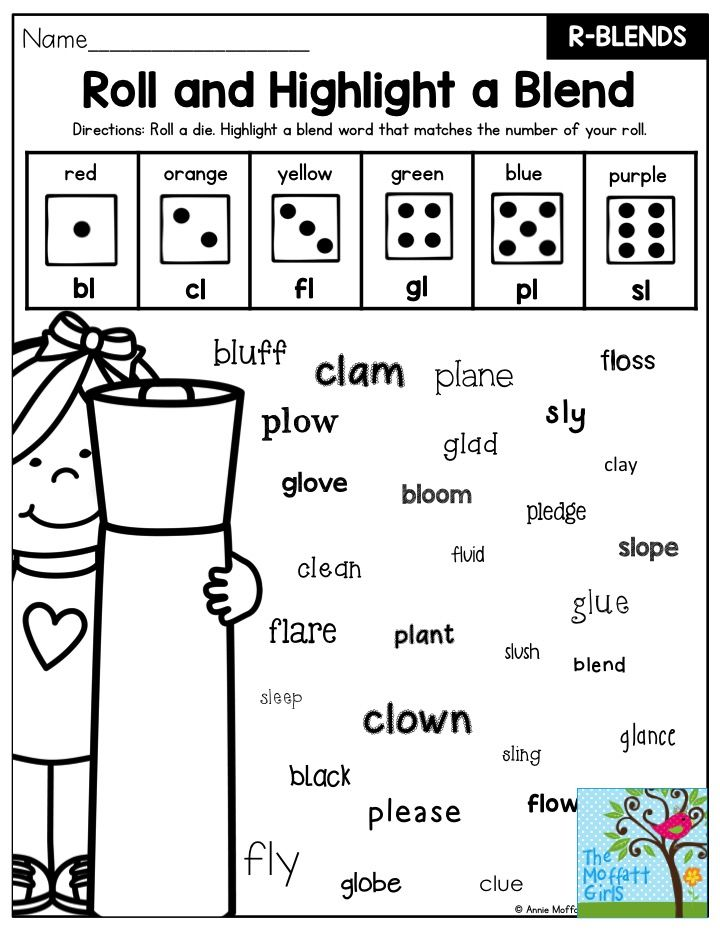 Xlg likewise D C B Dec Abf Cb E Fun Reading Games Struggling Readers together with Autumn Wordsearcher likewise Cba Eafcddc D Ff Fd Ed Phonics Worksheets Printable Worksheets in addition Ecbd Cce B B B Eabe. on 1st grade spelling worksheets 2