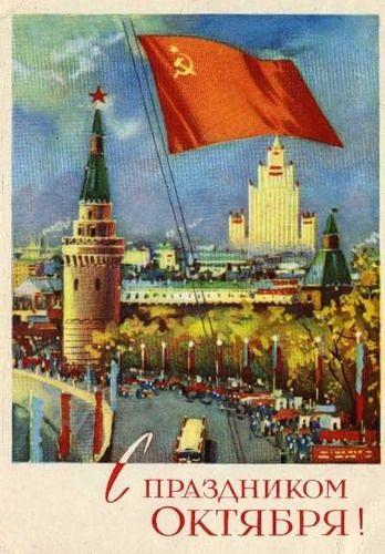 Great October USSR