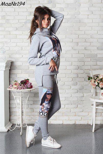 Женский спортивный теплый костюм VOGUE с стразами. Цвет серый.Размер 42-48. NM 194
