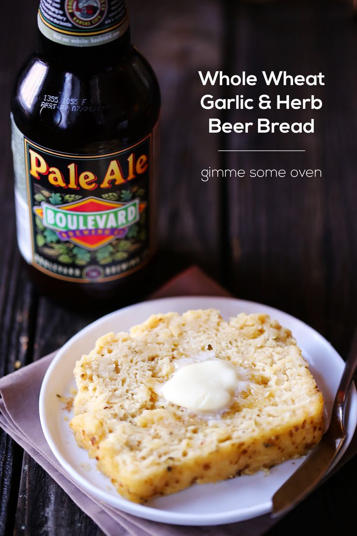 Whole Wheat Garlic & Herb Beer Bread | gimmesomeoven.com. I made it into biscuits and added cheddar cheese. A little dry, but that's what butter is for =)