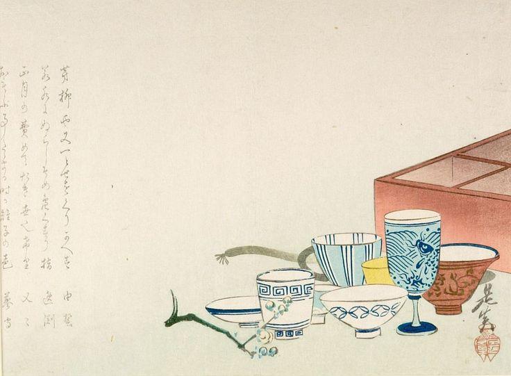 Shibata Zeshin, Porcelain Cups, print, Edo period (1615-1868), Harvard Art Museums