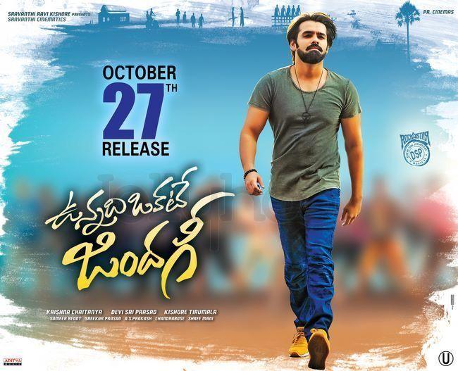 Telugu Cinema News Telugu Movie Songs Actress Photo Gallery Telugu Cinema Reviews In 2020 Telugu Movies Download Movie Posters Design Telugu Movies