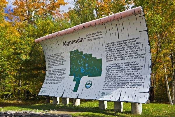 Algonquin Provincial Park, West Gate information sign