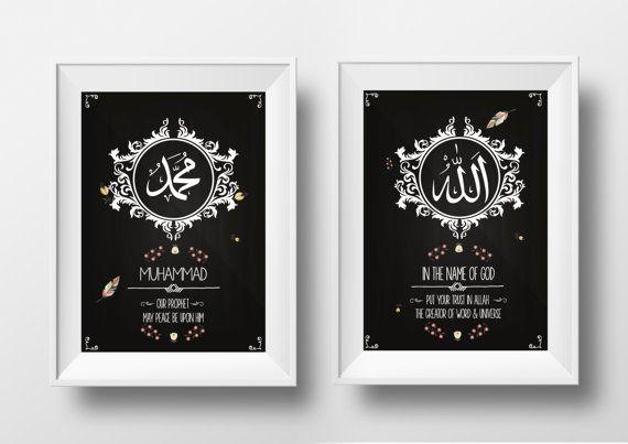 Printable Islamic Wall Art Allah & Muhammad by CraftSakesArtDesign