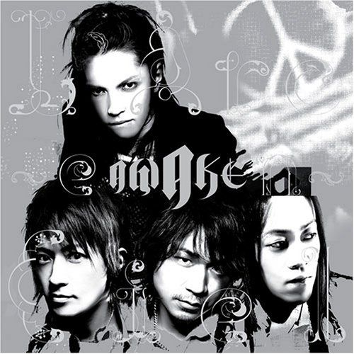 Awake: L'Arc En Ciel: Music