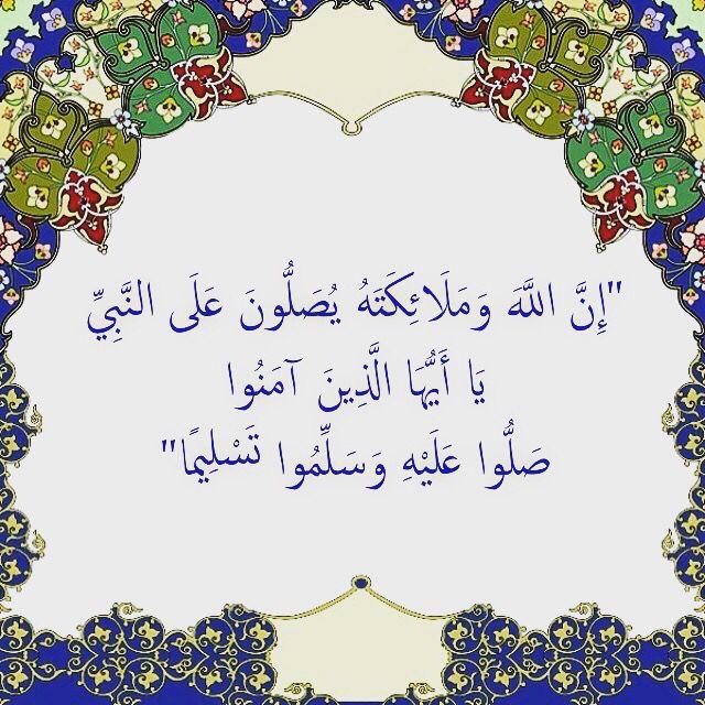 يوم الجمعة Arabic Calligraphy Art