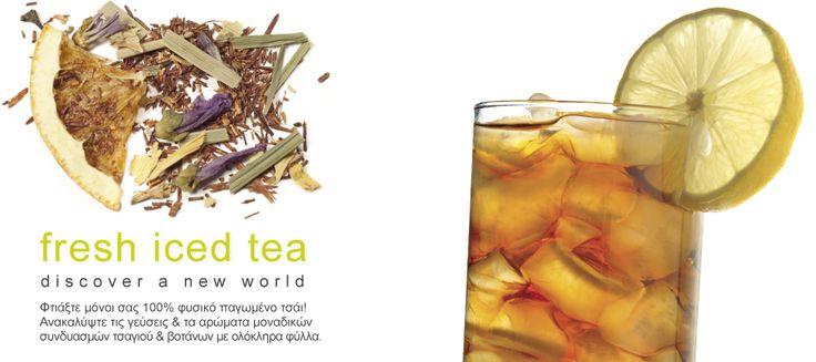Παγωμένο Τσάι