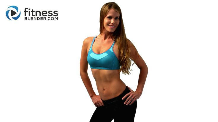 Fitness Blender Quick Cool Down