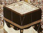 bij les 2: Islam: De Vijf Zuilen