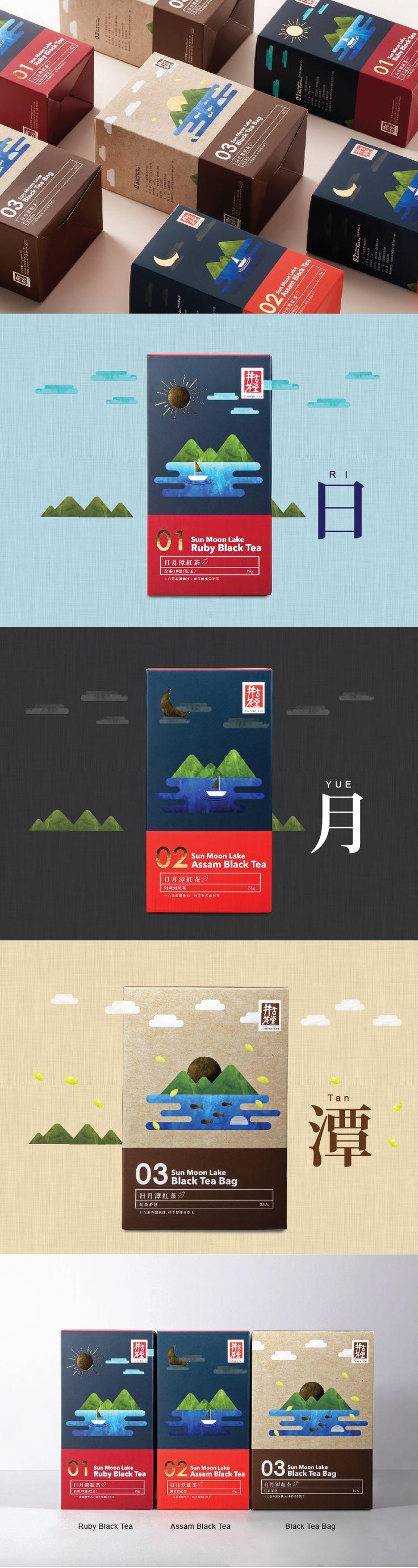 Jing Gu Black Tea Packaging井古茶堂包裝禮盒 on Behance