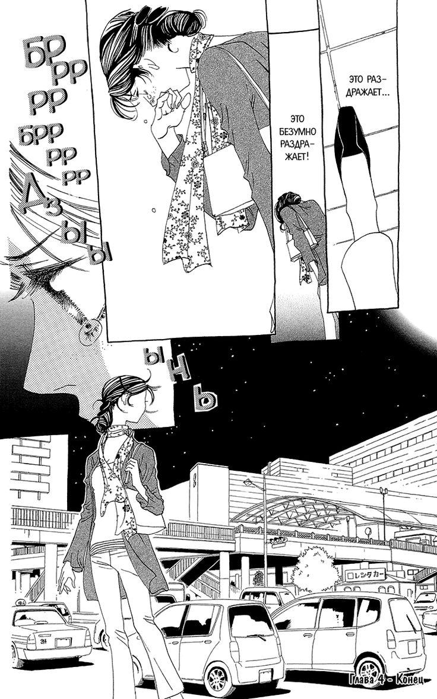 Чтение манги Свадьба старшей сестры 1 - 4 Симура! Позади тебя! Позади тебя! - самые свежие переводы. Read manga online! - ReadManga.me