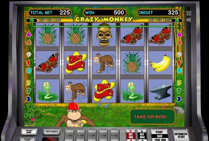 Игровой автомат играть бесплатно крейзи манки автомат игрушечный хватайка игровой