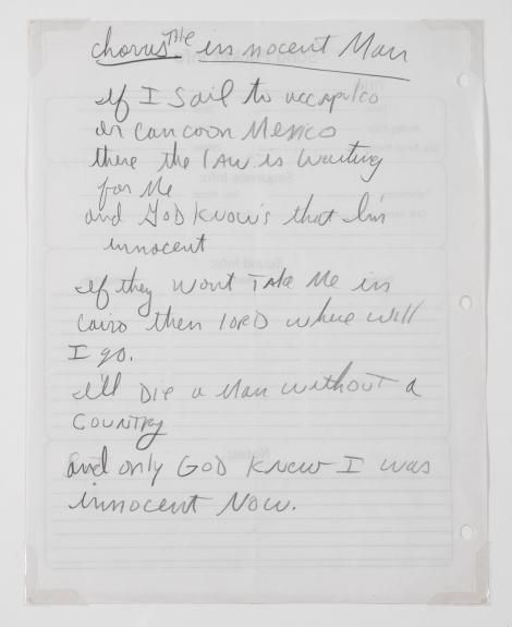 イメージ4 - MJ46KEEP ON LOVING-LEGENDSに思うこと マイケル・ジャクソン(六本木umu 遺品展示会 ジュリアンズオークション マカオ 手書き歌詞 絵 プリンセステンコー)の画像 - マイケルのココロ--FOREVERLAND - Yahoo!ブログ