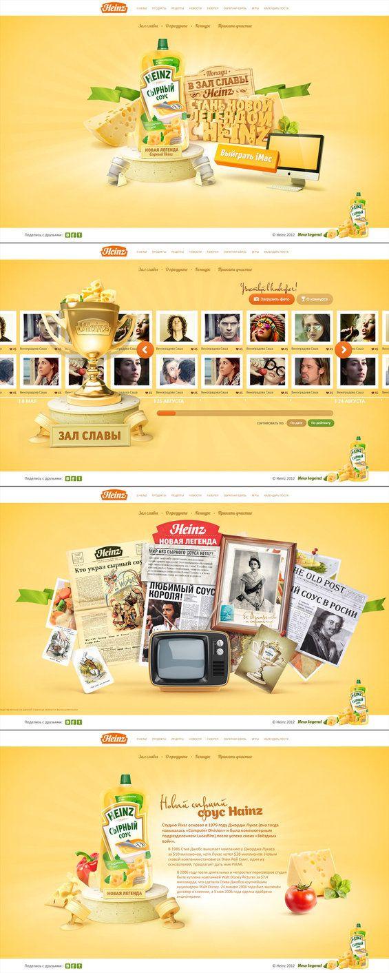 Heinz. New legend - Web Design