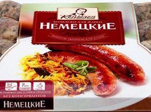 Немецкие пироги штолле рецепты