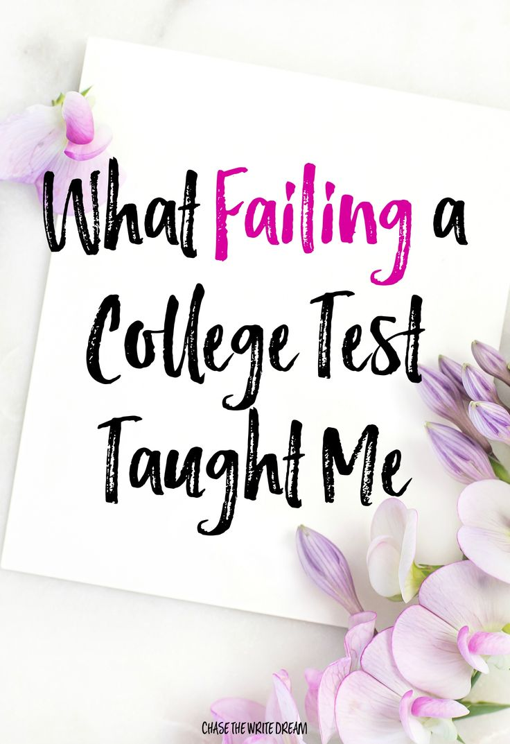 What Getting My First F on a College Test Taught Me - failing a test in college…