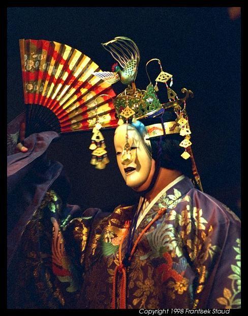 227 best masks-noh-kabuki wardrobe images on Pinterest ...
