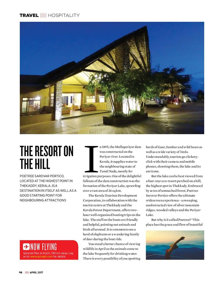 FlySpiceJet 's in-flight magazine #SpiceRoute featured Poetree Sarovar Portico, Thekkady as a perfect balance of contemporary accommodation and rustic ambience , & a perfect destination for a family holiday with its custom-made facilities, in its current edition. #BestHotel #HotelReview #GuestSatisfaction #Wanderlust