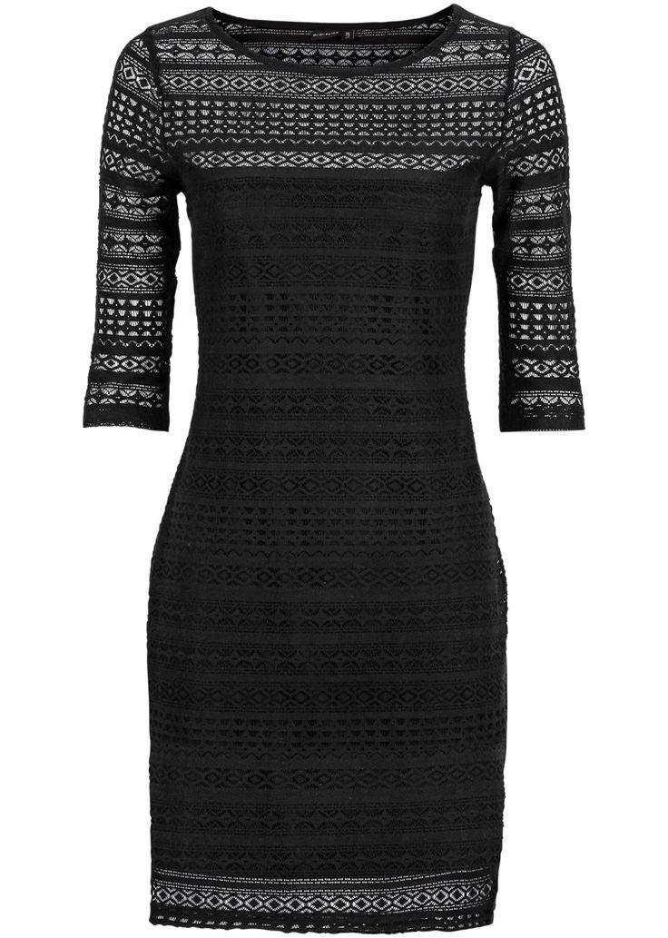 Посмотретьпрямо сейчас:  Это модное платье марки BODYFLIRT очень привлекательно смотрится благодаря кружевной отделке! Легкий материал идеально подходит на лето. Подкладка созадет эффект многослойности. Короткие рукава. Облегающий покрой.