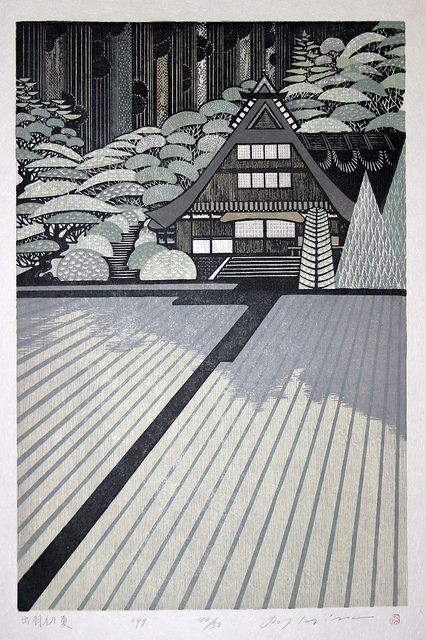 Ray Morimura. Dewa Early Summer. Woodblock Print. 1999.