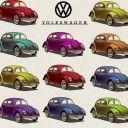 VW FABRIC FOR SOFT FURNISHING NEEDS