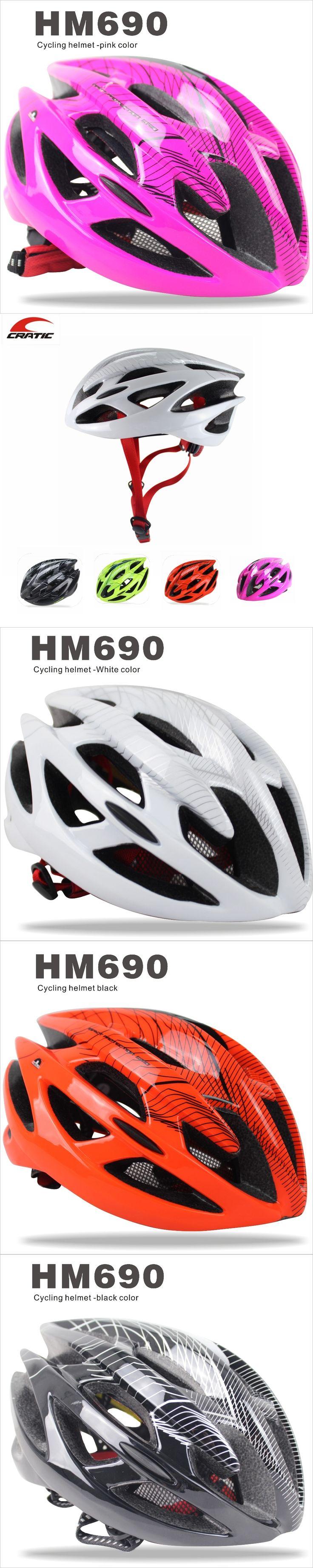 2017 Cycling Helmet Road Mountain Cycle Helmet In-mold Bicycle Helmet Ultralight Bike Helmet Casco Ciclismo M or L