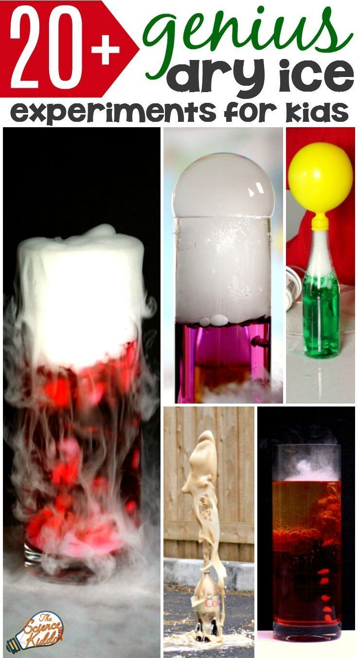 Cool Dry Ice Experiments for Kids Dry ice experiments